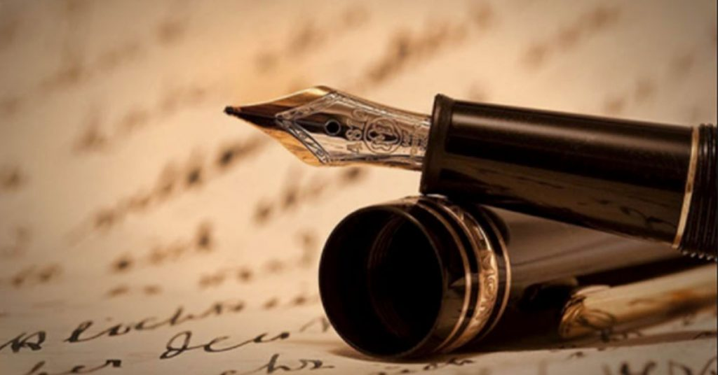Poema: Saltarín de la muerte